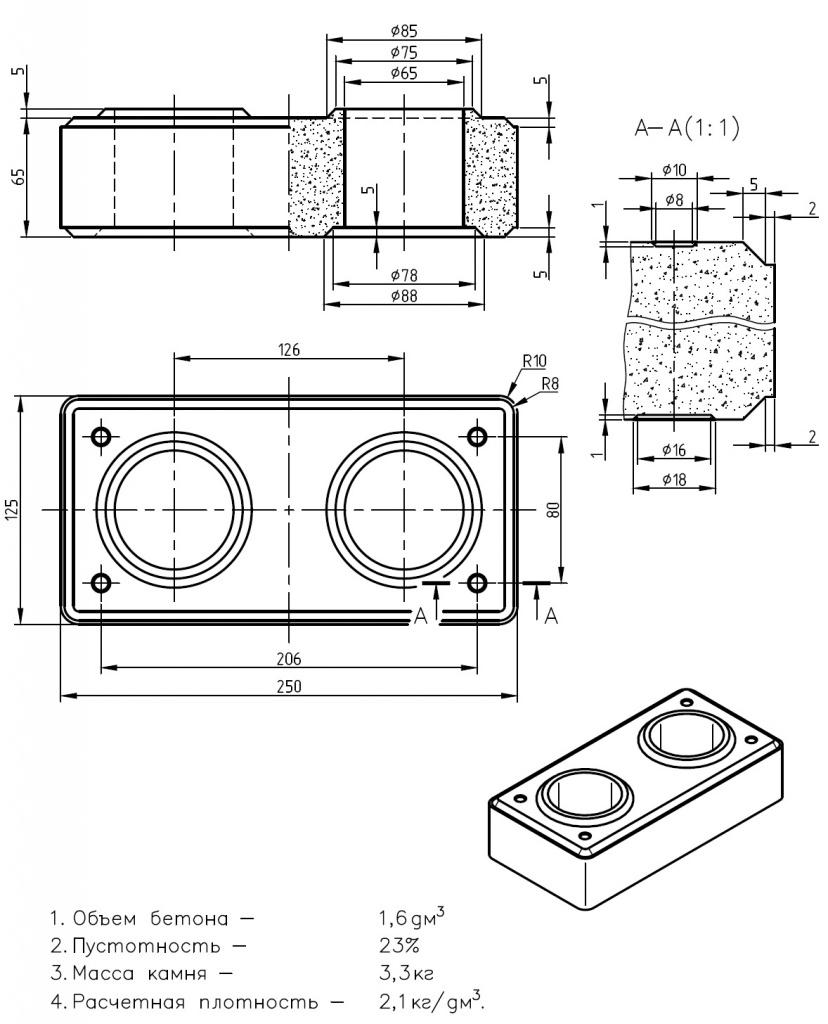 Станок для производства лего кирпича